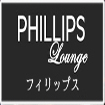 Phillips Lounge